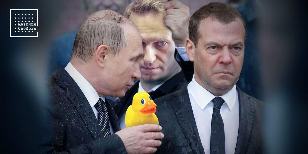 За що посадили Навального в Росії