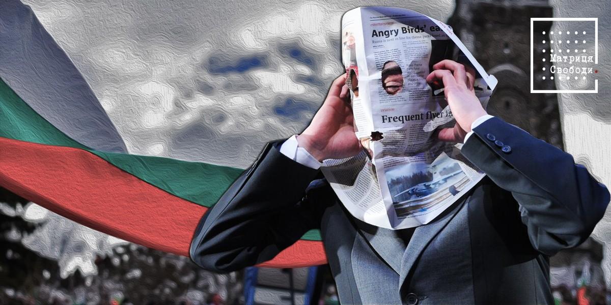 Не минуло й року: в Болгарії затримали російського шпигуна
