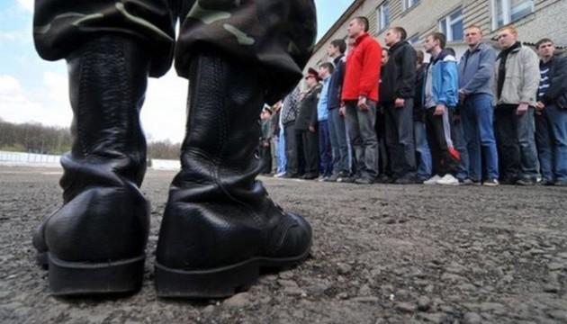 """""""Влада"""" Криму відкрила 14 нових кримінальних справ за відмову служити в армії РФ"""